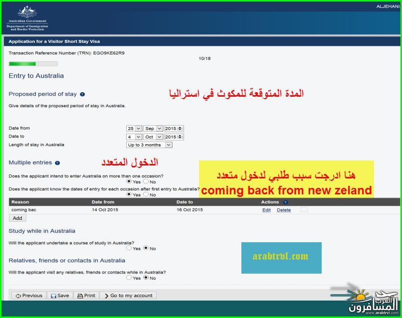 arabtrvl1442202449255.jpg