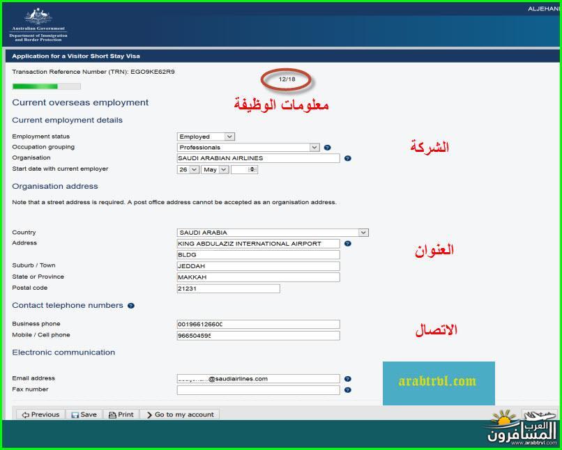 arabtrvl1442202449296.jpg