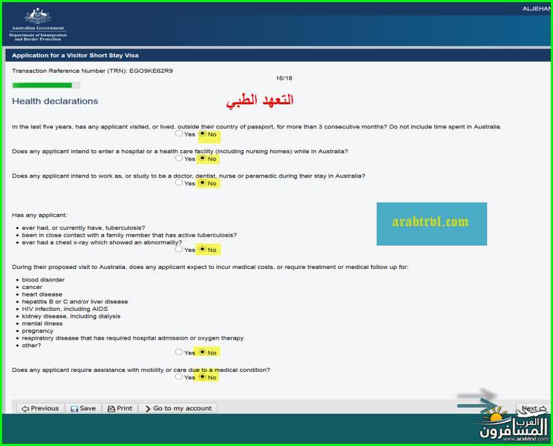 arabtrvl1442202449368.jpg