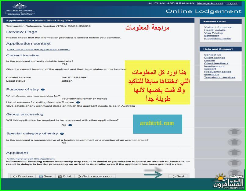 arabtrvl1442202599251.jpg