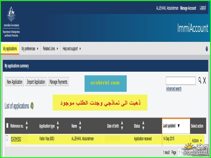 arabtrvl1442202599374.jpg
