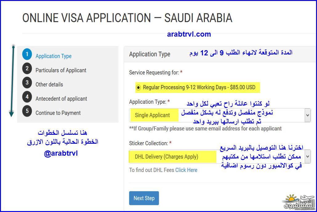arabtrvl1489017414373.jpg