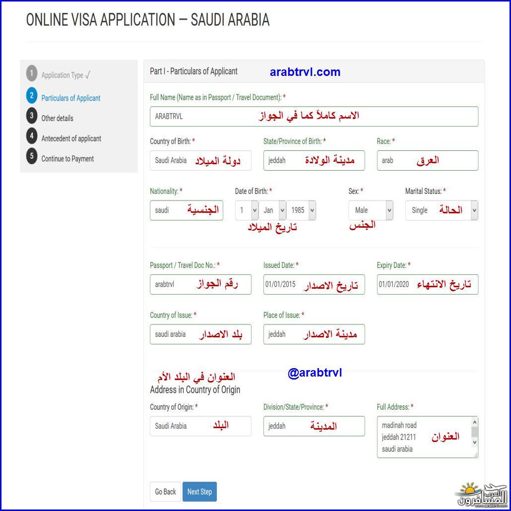 arabtrvl1489017414424.jpg