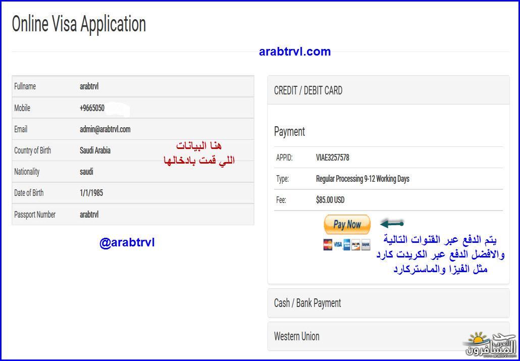 arabtrvl1489017414698.jpg