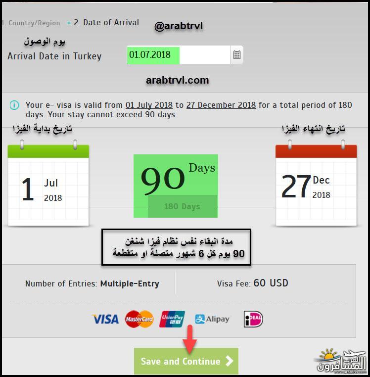 arabtrvl1526088051162.jpg