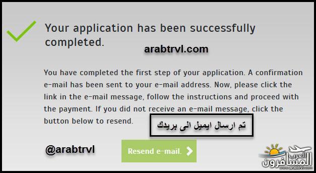 arabtrvl1526088051385.jpg