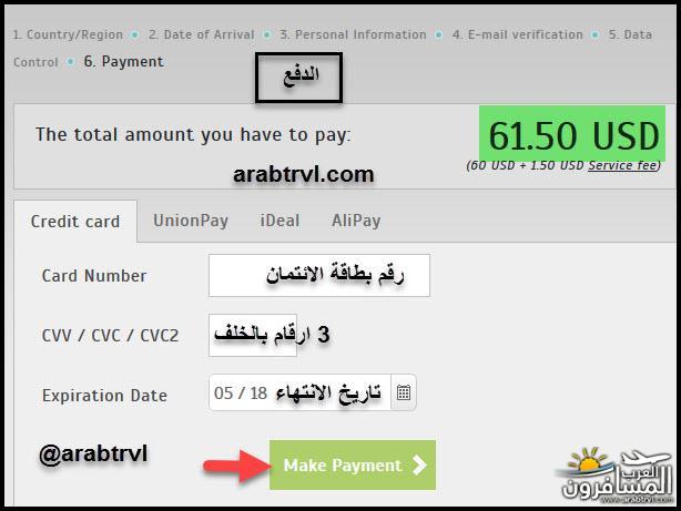 arabtrvl152608805157.jpg