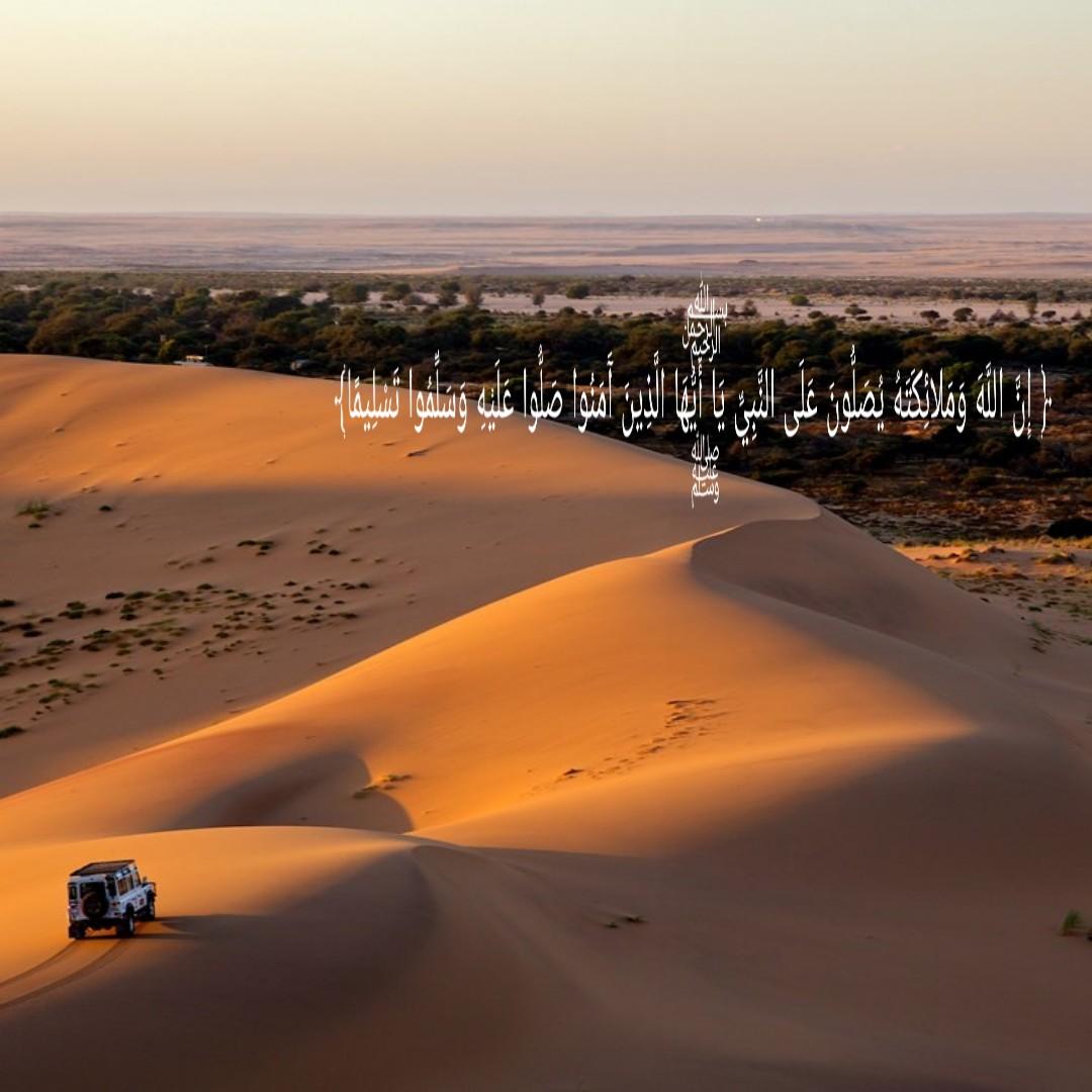 702376 المسافرون العرب rent car casablanca عرض خاص تأجير سيارت في المغرب