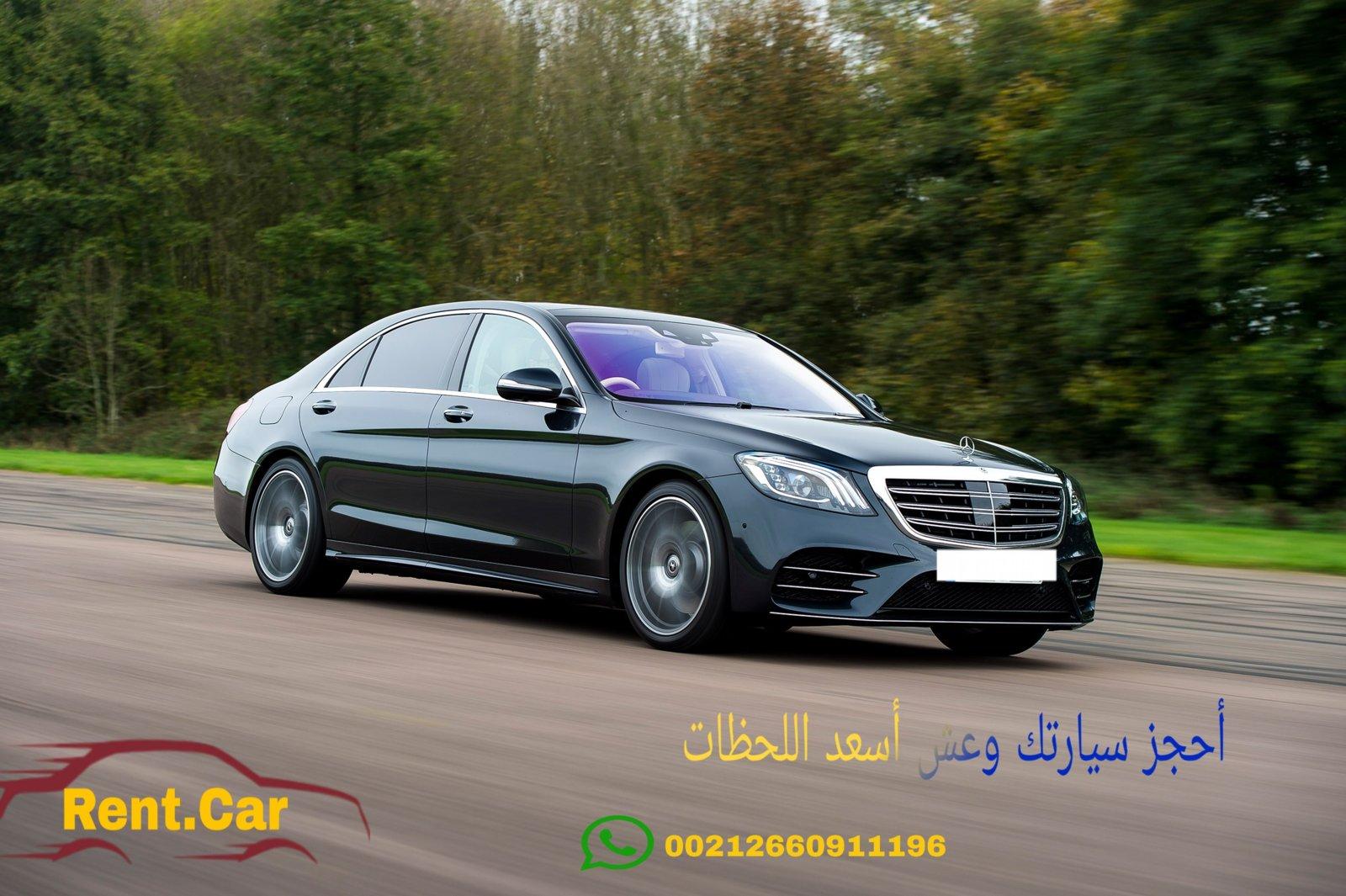 702775 المسافرون العرب تأجير سيارات في المغرب عرض خاص