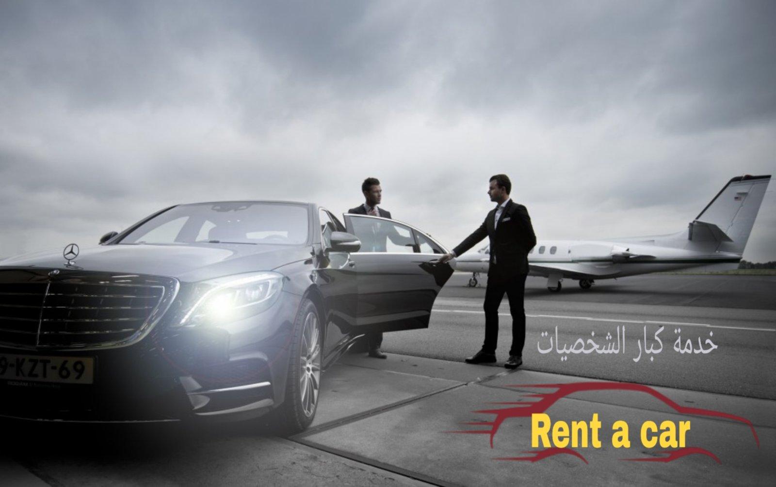 702793 المسافرون العرب rent car casablanca عرض خاص تأجير سيارت في المغرب