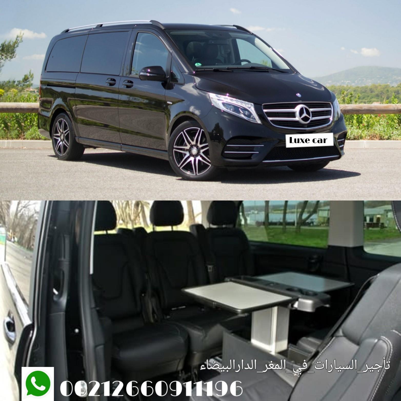 703683 المسافرون العرب تأجير سيارات في المغرب عرض خاص vip