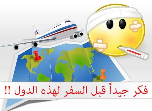 travel-map.jpg