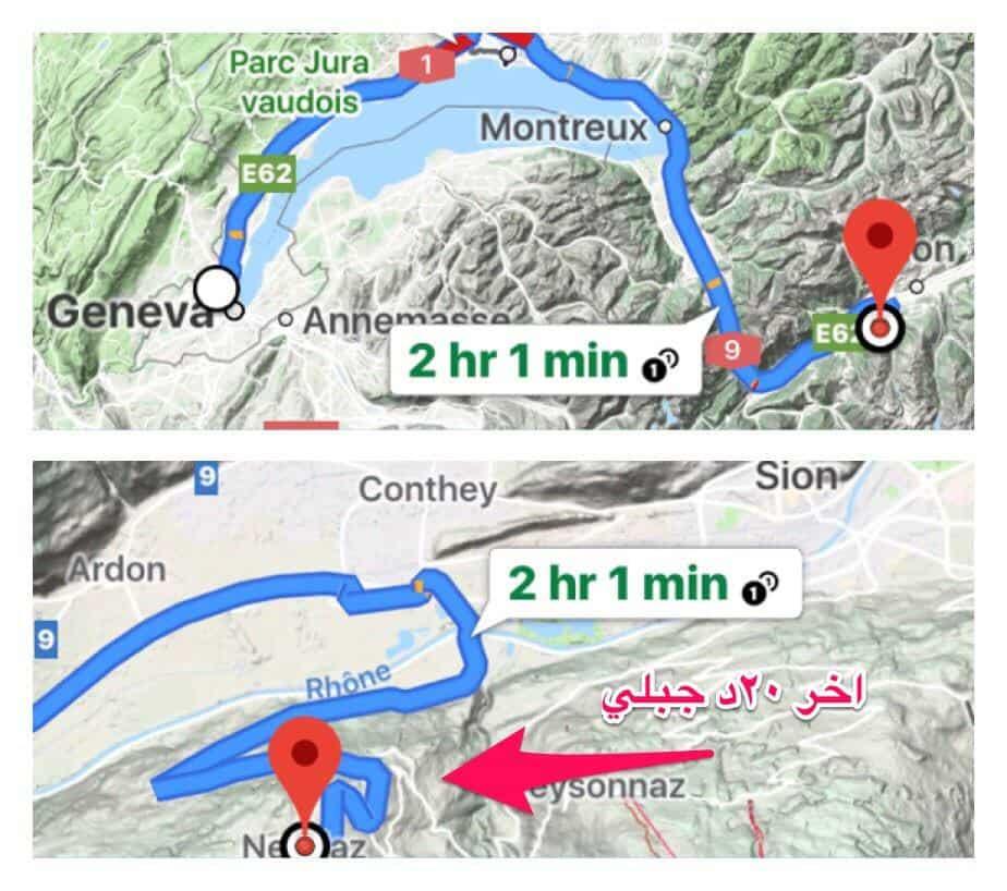 705053 المسافرون العرب تقرير رحلتي إلى سويسرا ، موثقة بالتفاصيل و الصور