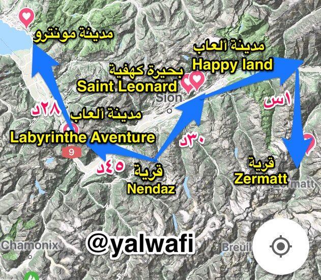 705147 المسافرون العرب تقرير رحلتي إلى سويسرا ، موثقة بالتفاصيل و الصور