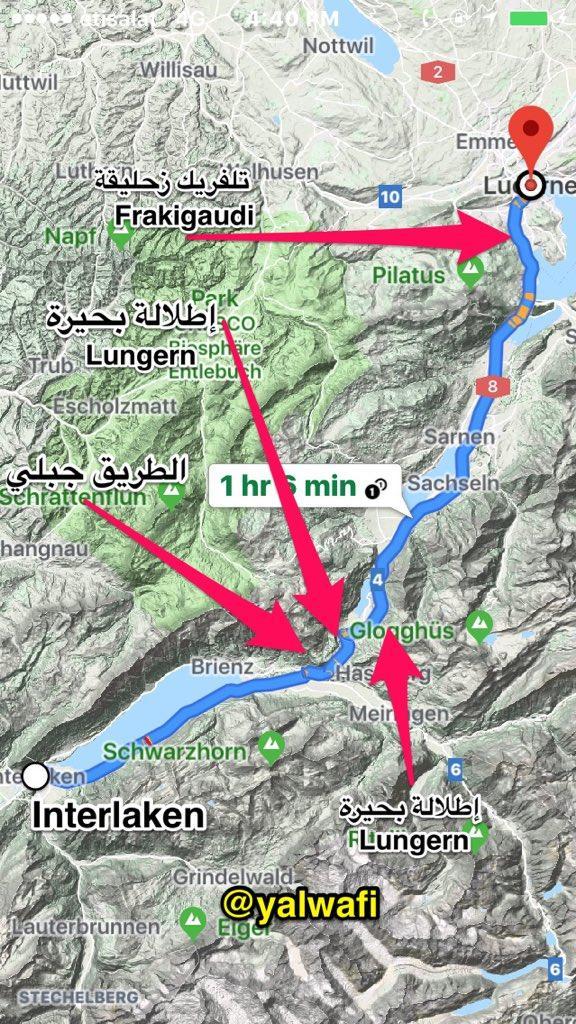 705186 المسافرون العرب تقرير رحلتي إلى سويسرا ، موثقة بالتفاصيل و الصور
