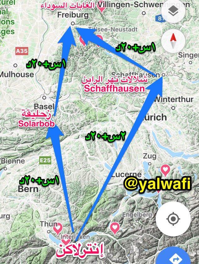 705200 المسافرون العرب تقرير رحلتي إلى سويسرا ، موثقة بالتفاصيل و الصور