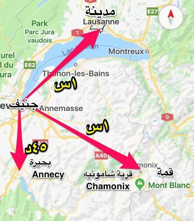 705215 المسافرون العرب تقرير رحلتي إلى سويسرا ، موثقة بالتفاصيل و الصور