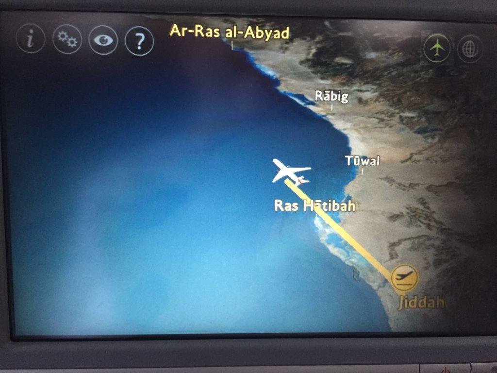 705433 المسافرون العرب تقرير رحلتي الى النرويج