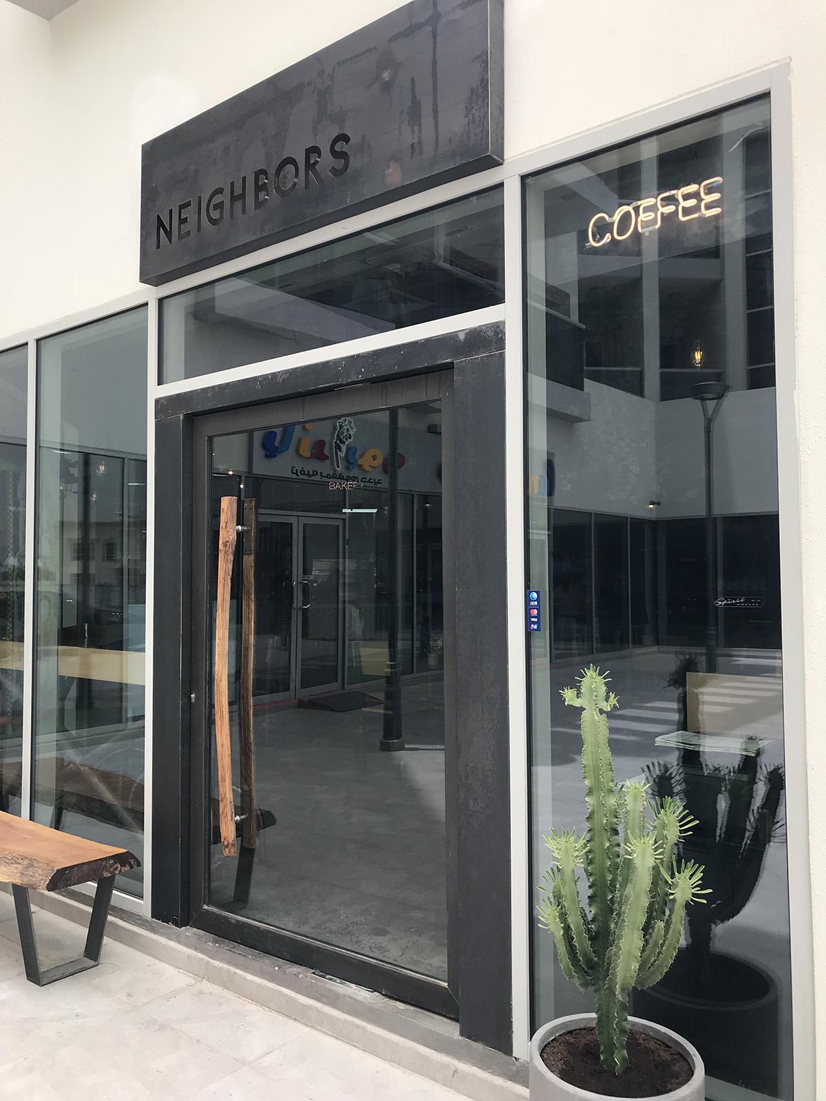 708099 المسافرون العرب مقاهي دبي : نيبرز neighbors .. أكل شهي وقهوة على الأصول