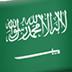 KSA_National_Day_2019_Emoji_GIF.png