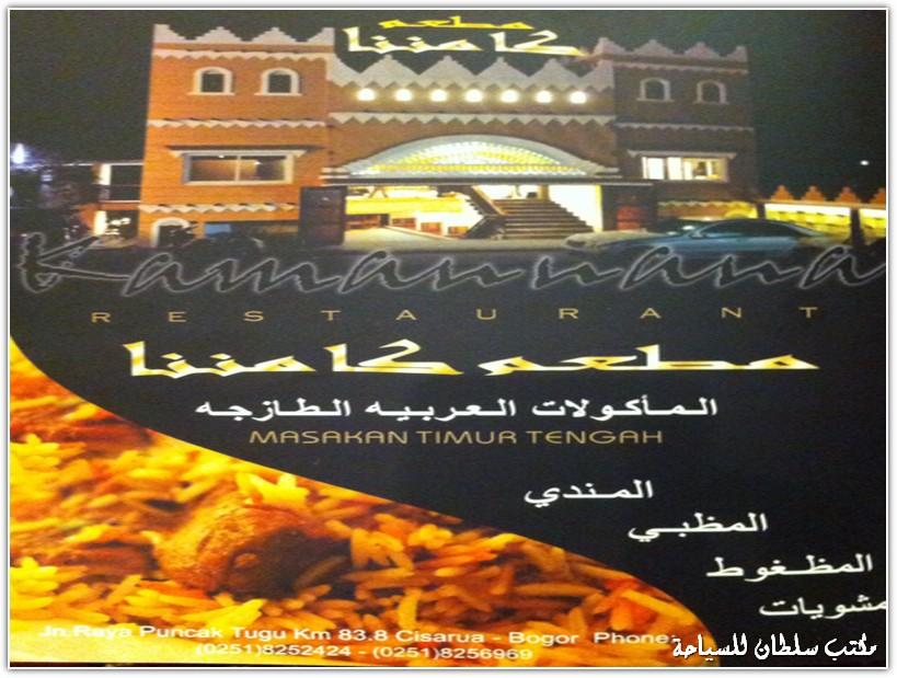 arab_travelers_malaysia_1387345136_890.jpg
