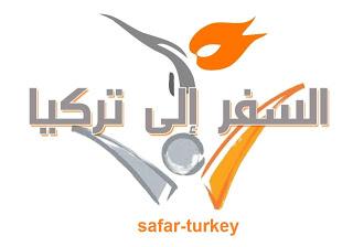 logo+safar-turkey.jpg