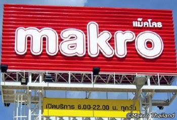 arab_travelers_malaysia_1402452777_424.jpg