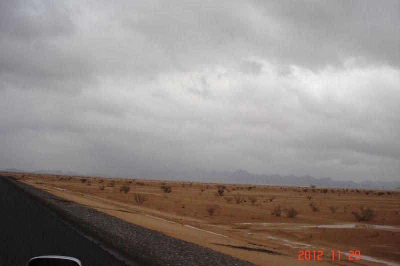 arab_travelers_tours_photo_1410696069_903.jpg