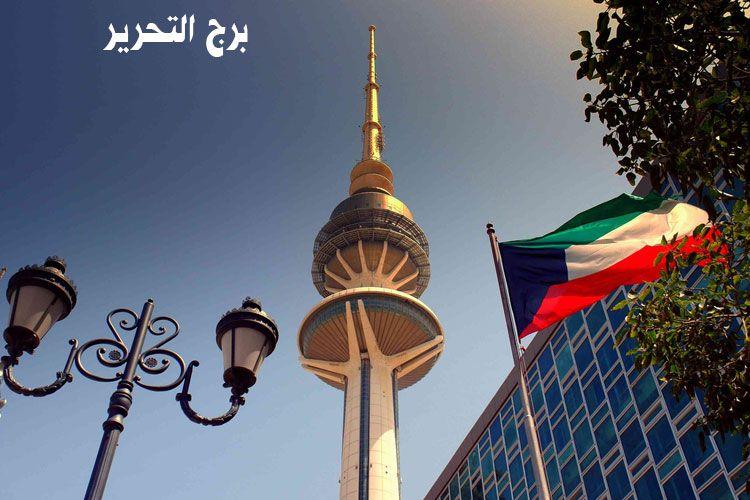 arab_travelers_tours_photo_1411226179_462.jpg