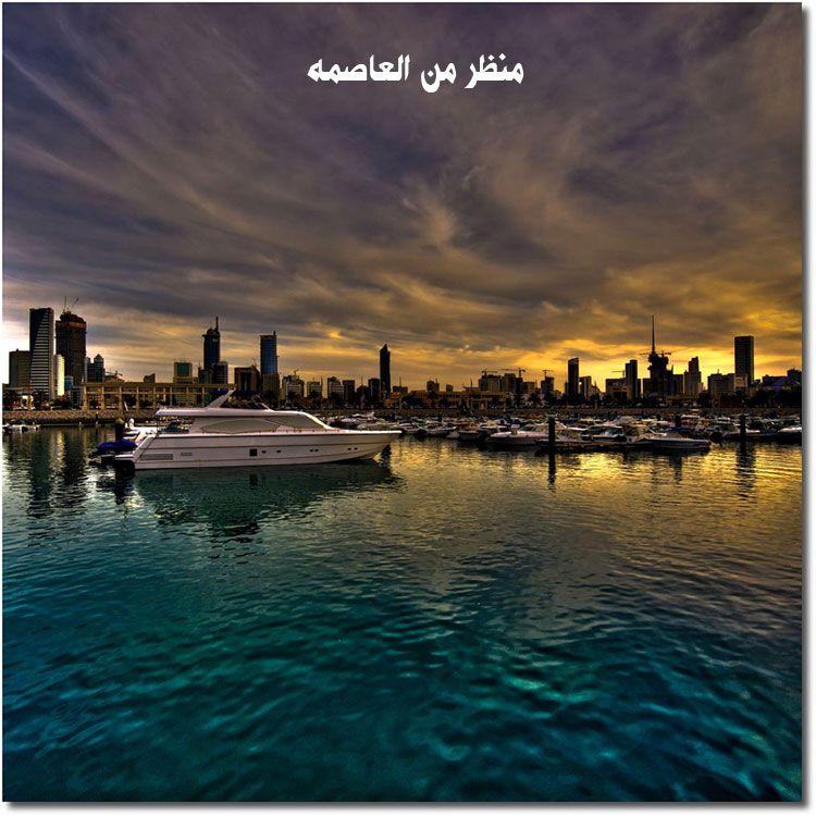arab_travelers_tours_photo_1411226185_891.jpg