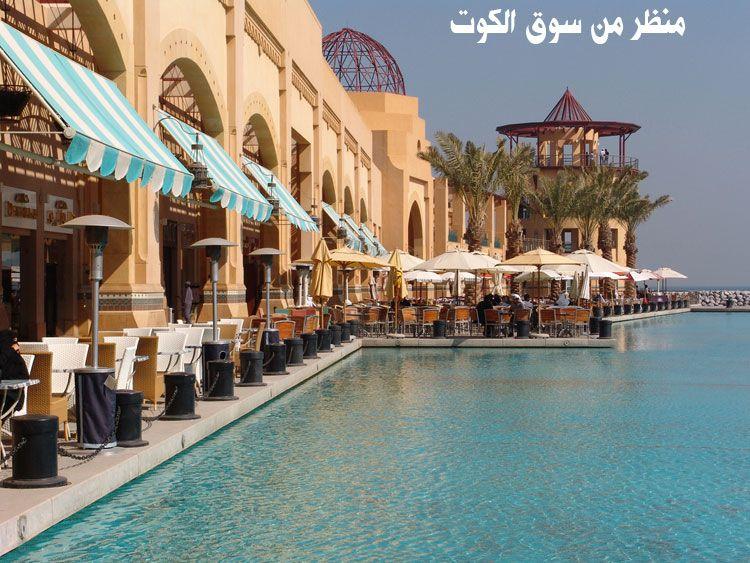 arab_travelers_tours_photo_1411226185_245.jpg