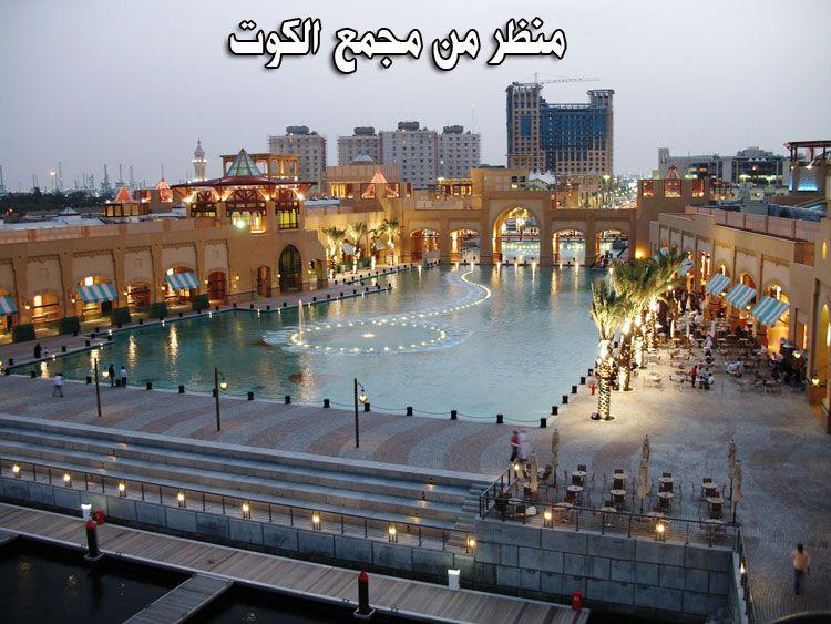 arab_travelers_tours_photo_1411226177_307.jpg