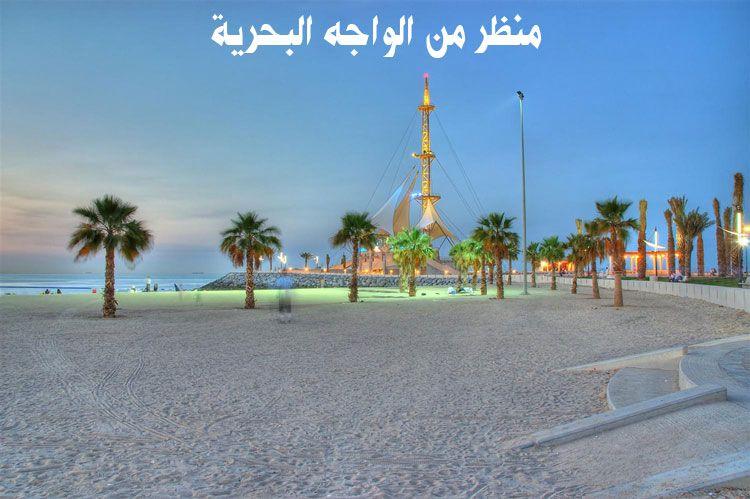 arab_travelers_tours_photo_1411226188_281.jpg