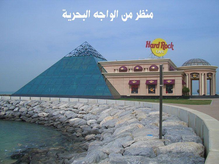 arab_travelers_tours_photo_1411226187_104.jpg
