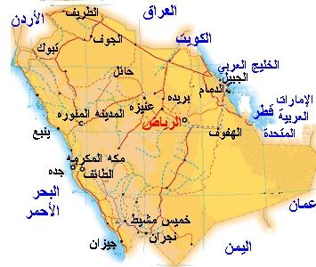 خريطة طرق المملكة العربية السعودية كاملة Kharita Blog
