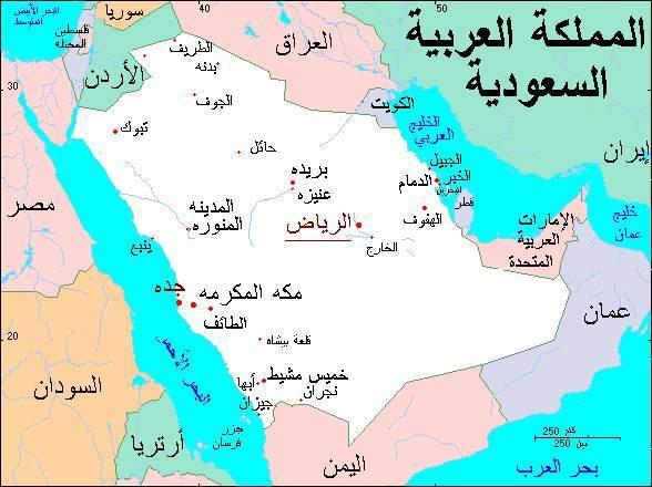 خريطة مدن السعودية بالتفصيل Kharita Blog