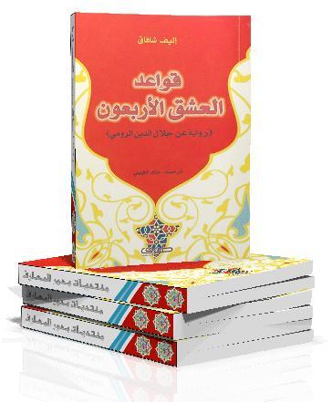 arabtravelers_1420925432_890.jpg