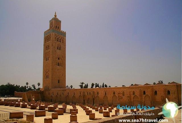Koutoubia-Mosque.jpg