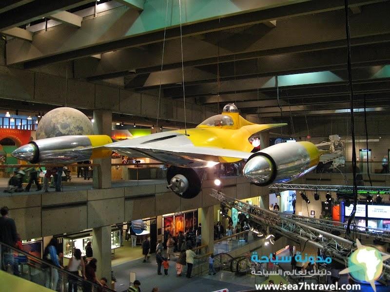 Naboo-Starfighter-Boston-Museum-of-Science.jpg