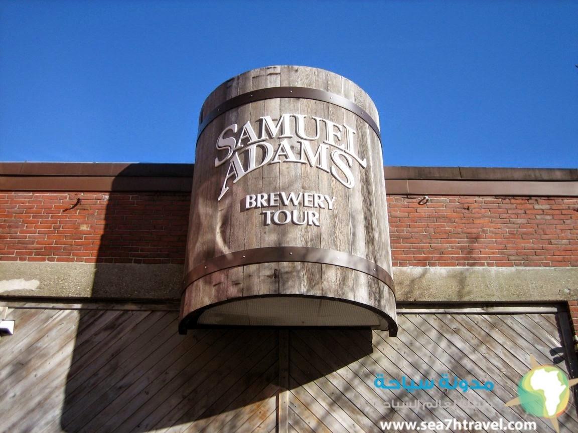 The-Sam-Adams-Brewery.jpg