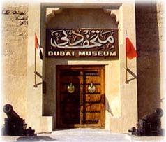 Dubai+Museum.jpg