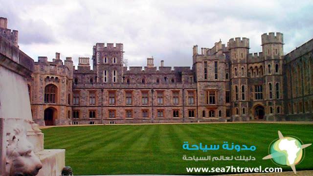 Windsor-Castle-Museum.jpg