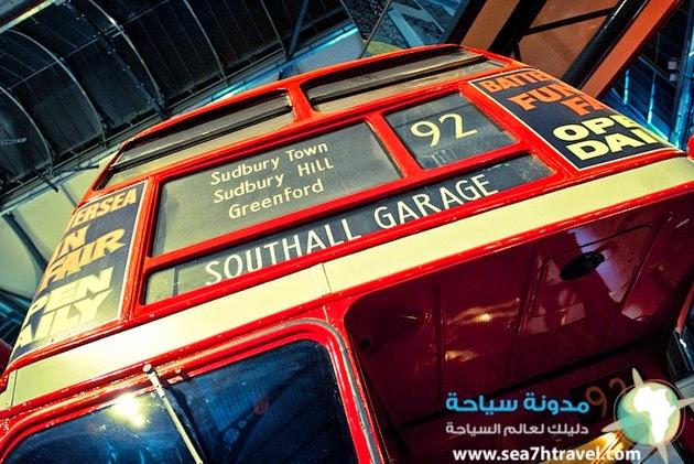 nt-garden-trafalgar-square-london-transport-museum.jpg