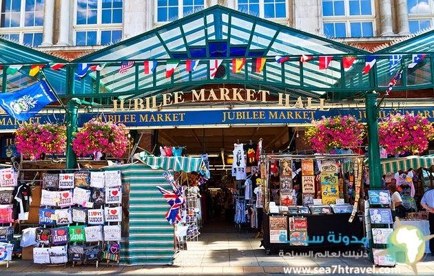 london-covent-garden-trafalgar-square-market.jpg