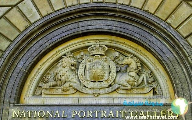 -garden-trafalgar-square-national-portrait-gallery.jpg