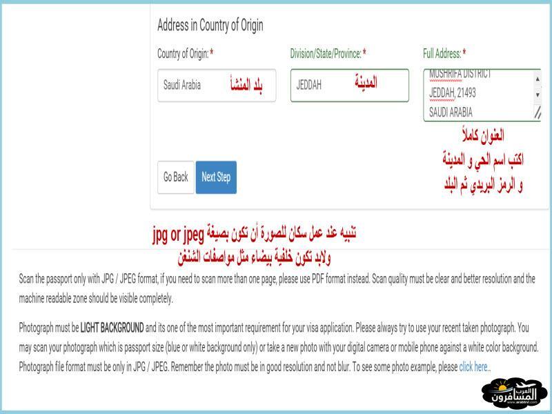 arabtrvl1432219453642.jpg