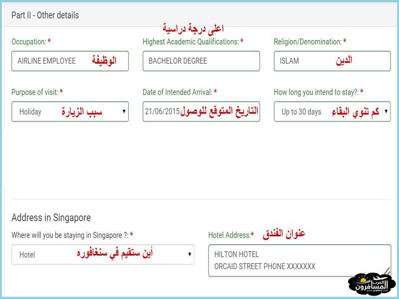 arabtrvl1432219453663.jpg