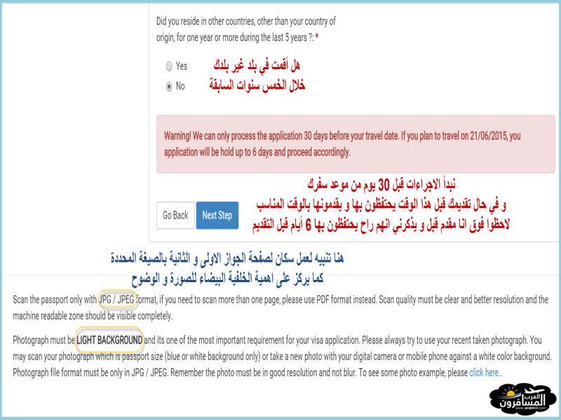 arabtrvl1432219453684.jpg