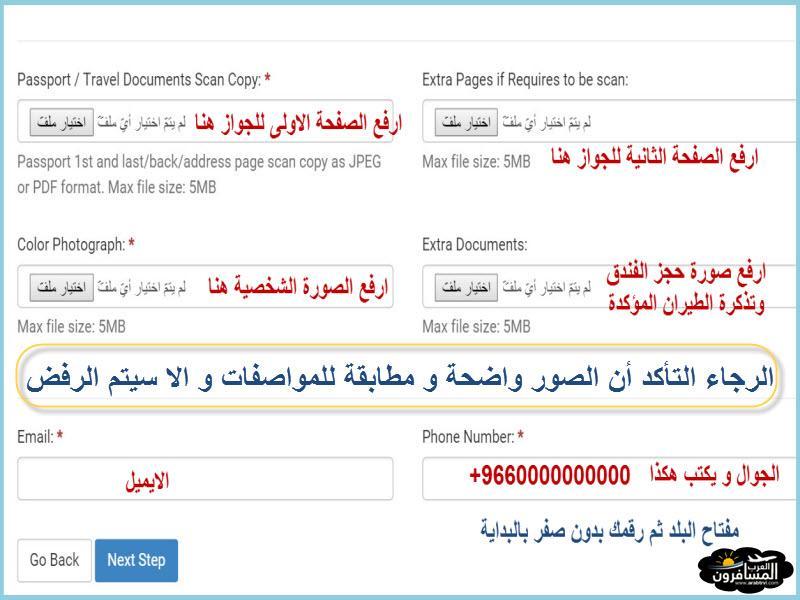 arabtrvl1432219453726.jpg