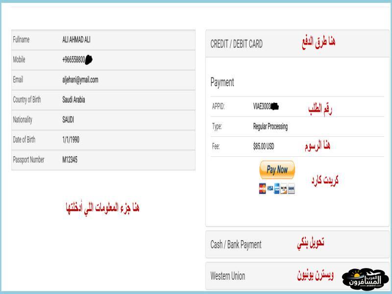 arabtrvl1432219453778.jpg